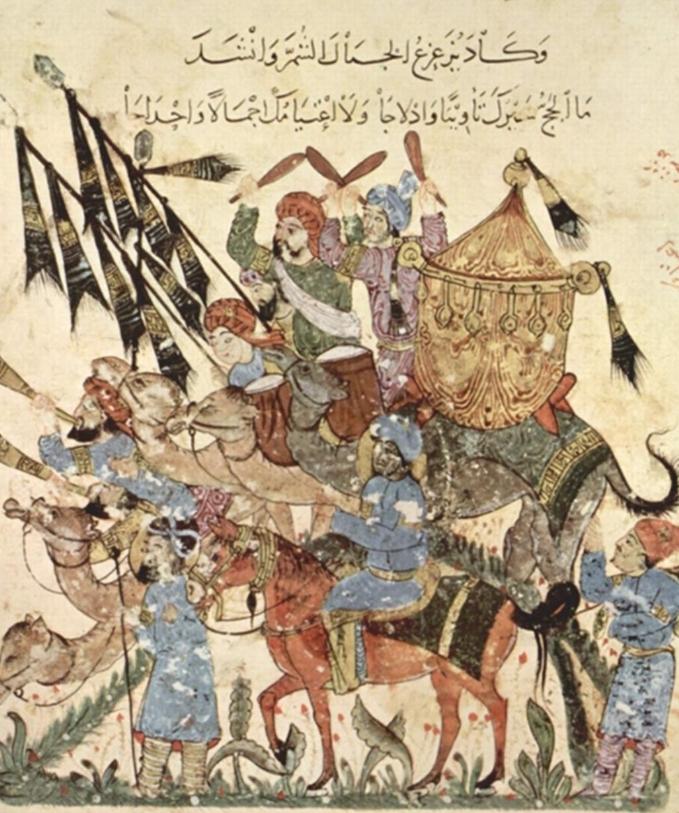 İslam Tarihi Kulübü